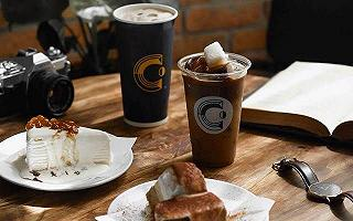 cheese coffee - le thi rieng