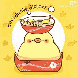 duckduck's dietary
