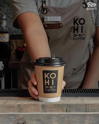 kohi coffee