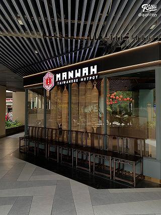 manwah taiwanese hot pot the garden mall