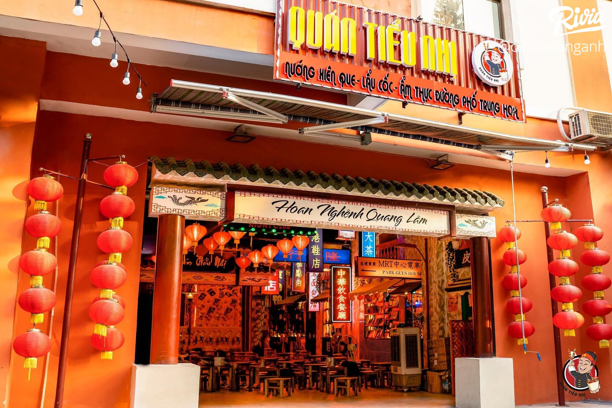 am thuc trung quoc? xien nuong cac loai!!  - anh 1